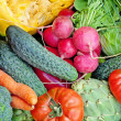 Fresh vegetables — Stock Photo #50797961