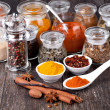 Spice collection — Stock Photo #21694281