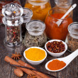 Stock Photo: Spice collection
