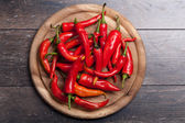 Fresh red pepper — Stock Photo