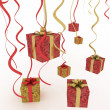 Illustration of boxes with christmas gifts — Foto Stock