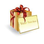 Vector gift box — Stock Vector