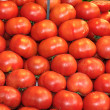 Market — Stock Photo #20088359