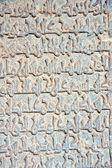 Stenen muur brieven — Stockfoto