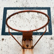 Stock Photo: Street basketball