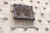 Casa de las Conchas in Salamanca, Castilla y Leon, Spain — Stock Photo