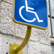 Handicapped parking — Stock Photo #29939771