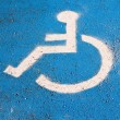 Handicapped parking — Stock Photo