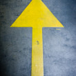Yellow arrow  — Stock Photo