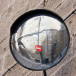 Mirror with street reflected — Stock Photo #36185139