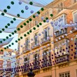 Malaga in fair, Spain. Larios street view. — Stock Photo #37318299