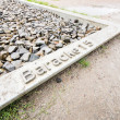 Stock Photo: Sachsenhausen, Nazi concentration camp in Oranienburg, Germany