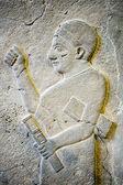 Mesopotamian art — Stock Photo