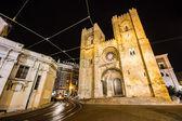 Santa Maria Maior, cathedral of Lisbon, Portugal — Stock Photo