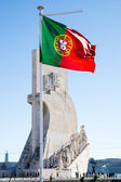 Padrao dos Descobrimentos (Monument of the Discoveries) in Lisbon, Portugal — Stockfoto