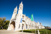 Jeronimos Monastery in Lisbon, Portugal — Stock Photo