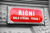 Sign in a street in Prague, Czech Republic — Stock Photo