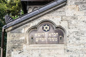 Synagogue in Prague, Czech Republic — Stockfoto