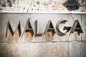 Malaga logo in a street, Spain — Foto Stock