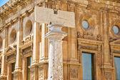 Palast karls v., alhambra, granada, andalusien, spanien — Stockfoto