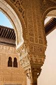 Alhambra in Granada, Andalucia, Spain — Stock Photo