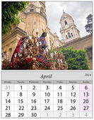 Calendar April 2014. Holy week in Malaga, Spain. — Stock Photo