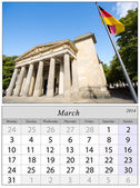 Calendar March 2014. Berlin, Germnay. — Stock Photo
