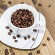 Coffee Beans in Cup — Stock Photo #12102416