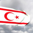 Flag of North Cyprus - Stock Photo