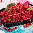 Heap of Red Currants — Stok fotoğraf