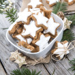 Christmas Sweets (Cinnamon Cookies) — Stock Photo #35181507