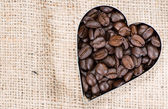 I love Coffee — 图库照片