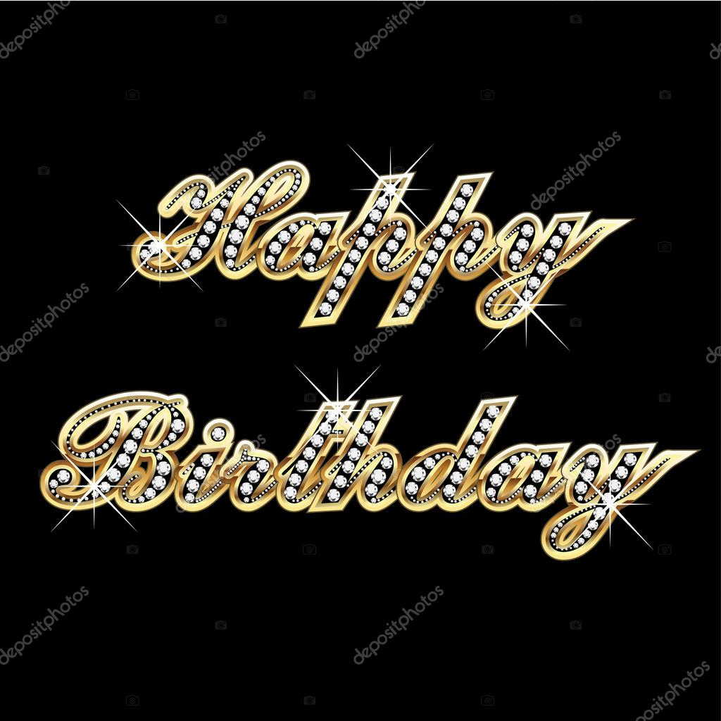 Поздравления с днем рождения бриллиант