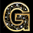 G gold letter with swirly ornaments — Vettoriali Stock