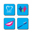 Royalty-Free Stock Vector Image: Dental care logo vector