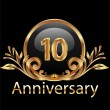 Stock Vector: 10 years anniversary birthday in gold