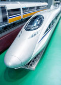 High-speed train mode — Stock Photo
