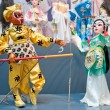 Stock Photo: Humsculptures in puppet theater, Made in China