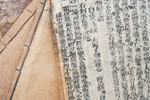 Chinese traditional medicine ancient book — Stock Photo
