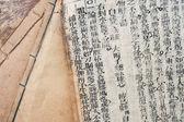 传统中医古籍 — 图库照片