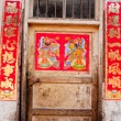 Chinese houses, wooden doors, red lanterns — Stock Photo