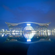 Stock Photo: Global Center in Chengdu, ChinNight