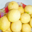 Yellow lemon — Stock Photo #38491459