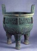 The ancient Chinese bronze ware, — Stock Photo