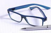 Gözlük — Stok fotoğraf