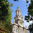 Trinite church - Foto Stock