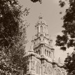 Trinite church — Stock Photo