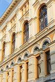 Riga, Latvia — Stock Photo