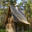 Stock Photo: Log church