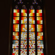 Stained glass — Stock Photo #30673445